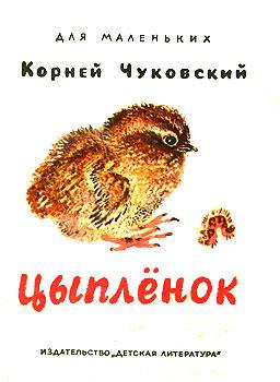 -37-124 дмитров 1986 г: