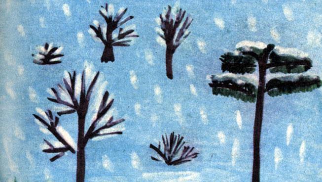 Рисование на тему где гуляет зима что